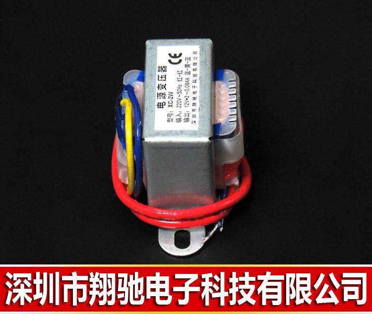2W双12V电源变压器