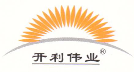 四平市开利伟业机械设备制造有限公司