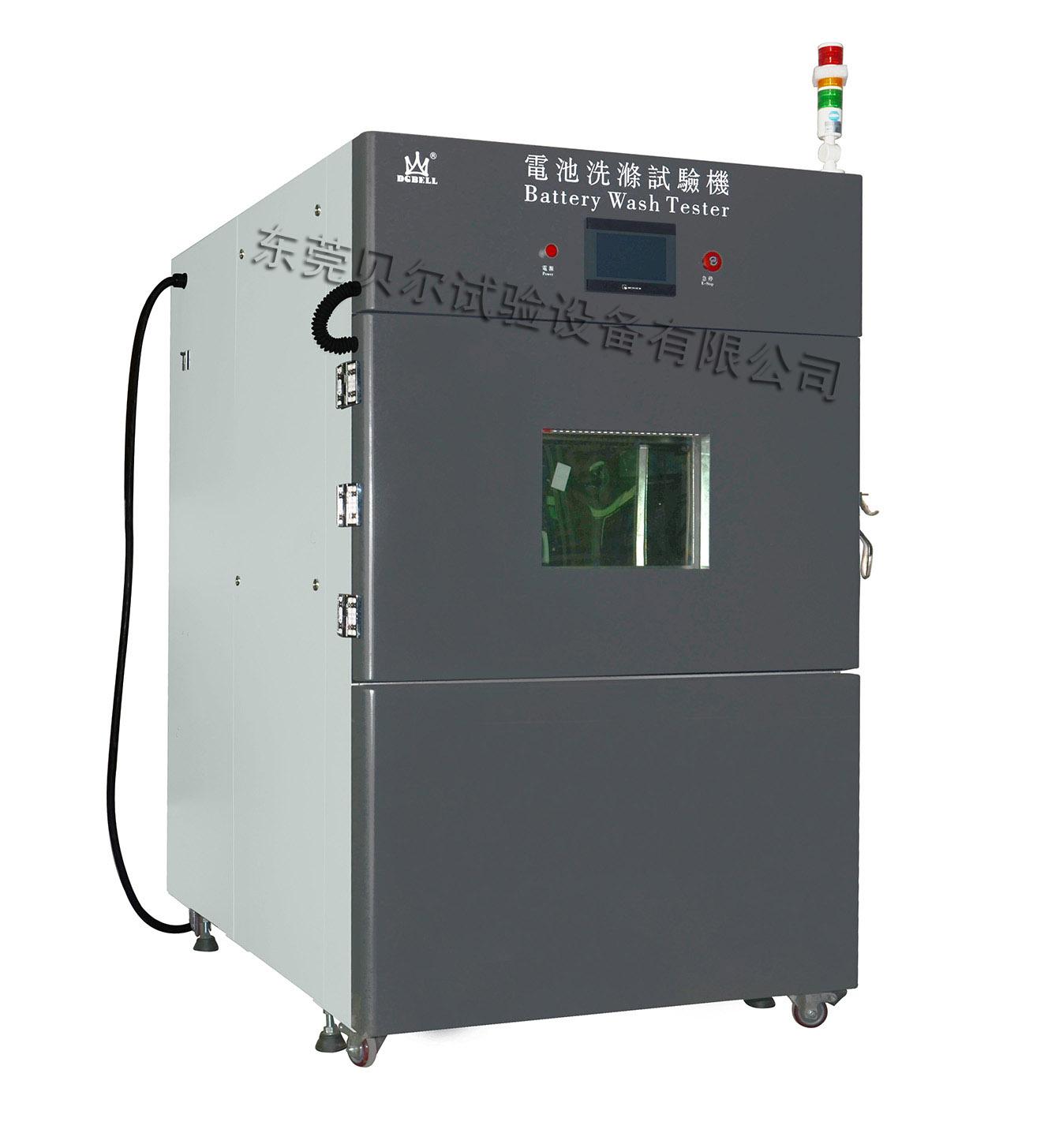 东莞贝尔专利产品电池洗涤试验机