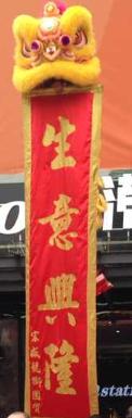 韶关市开业醒狮舞狮舞龙表演培训龙狮技术