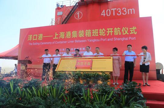 江苏洋口港优 势凸显,泛家居产业园招商有序推进