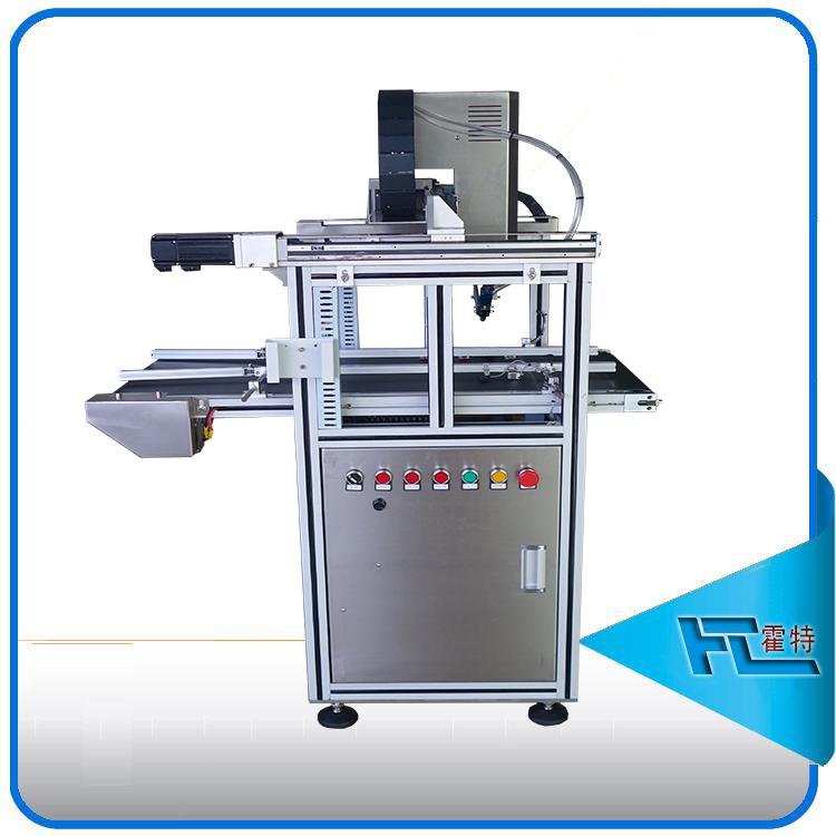 定制在线式点胶机全自动灌胶机热容胶点胶机厂家直销