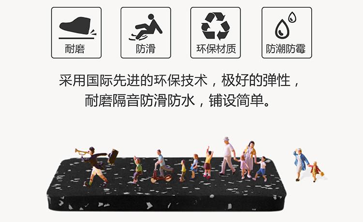 沥青防水橡胶卷垫|想买超值的环保橡胶卷材就到粤体体育设备