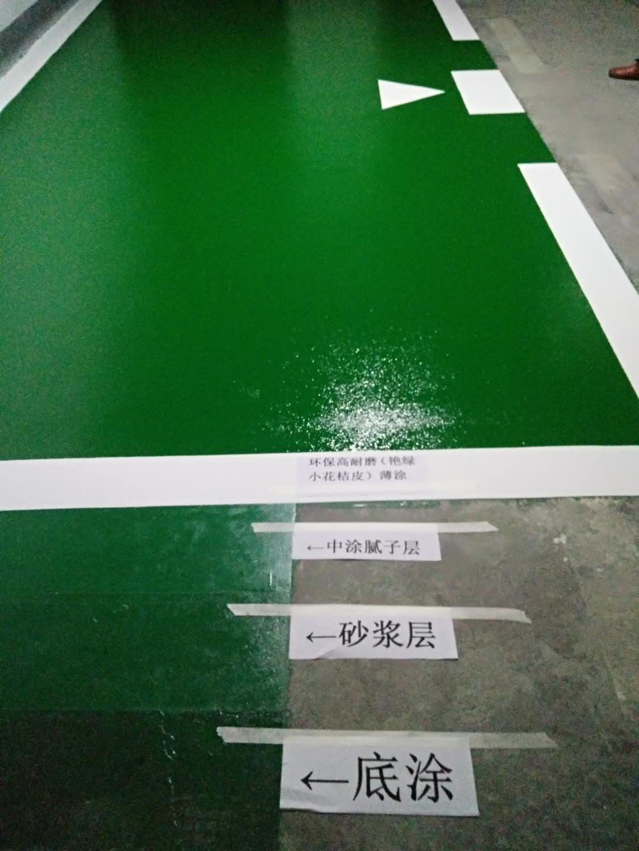 广东环氧地坪漆-供应-环氧地坪漆厂家推荐