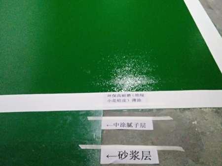 地坪漆地下室施工車庫施工