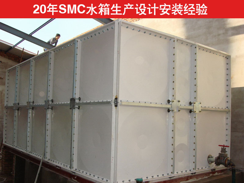 山东SMC水箱,SMC水箱,SMC水箱厂家