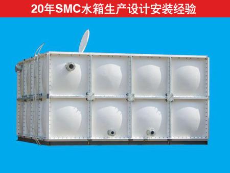 德州优惠的SMC水箱批售,河北SMC水箱价格