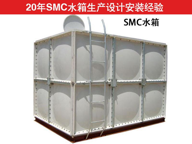 SMC水箱,SMC水箱厂家,SMC水箱批发