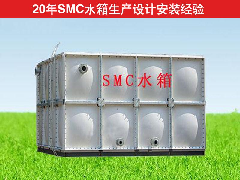 SMC水箱,SMC水箱厂家,SMC水箱价格