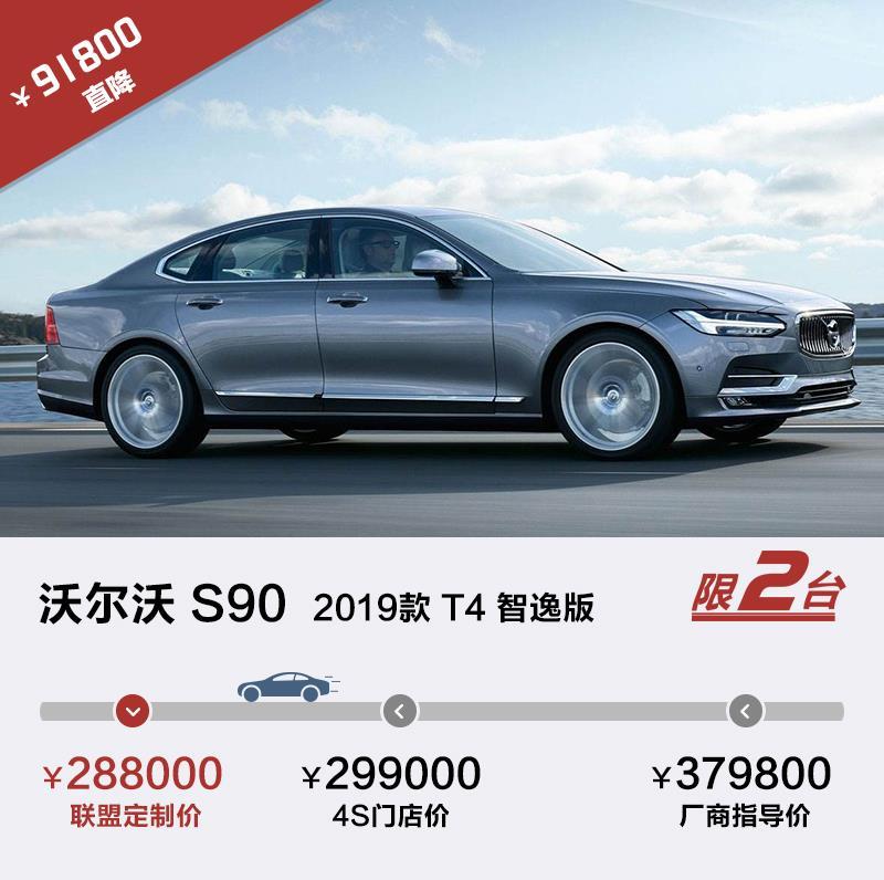 要买汽车当选运通壹号|北京汽车价格