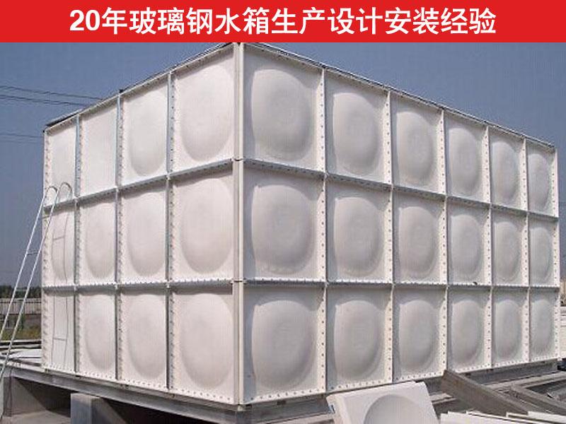 选购质量可靠的玻璃钢水箱就选旭光水箱-济南玻璃钢水箱批发