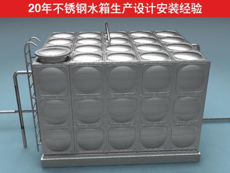 德州性价比高的不锈钢水箱出售|北京不锈钢水箱厂家
