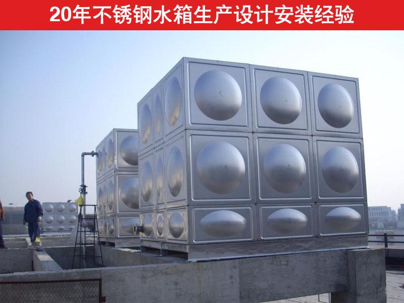上海不锈钢水箱价格 德州高性价不锈钢水箱_厂家直销