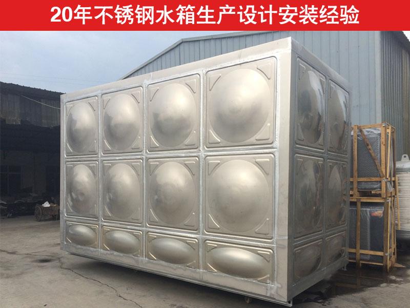 性价比高的不锈钢水箱,旭光水箱倾力推荐_不锈钢水箱批发