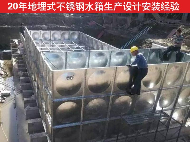 供应山东价格便宜的地埋式不锈钢水箱 北京地埋式不锈钢水箱厂家直销