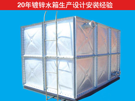 专业的镀锌水箱供应商_河南镀锌水箱价格