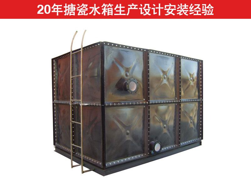 德州品牌好的搪瓷水箱报价-北京搪瓷水箱厂家