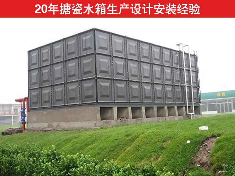 哪里能买到报价合理的搪瓷水箱,浙江搪瓷水箱厂家