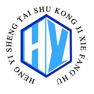 青島恒益盛泰數控機械防護有限責任公司