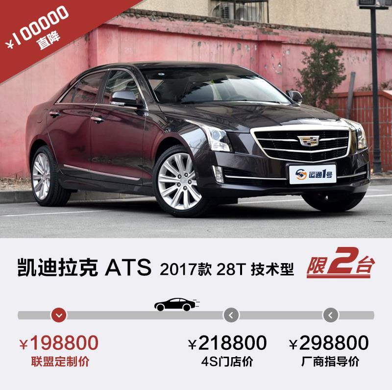 高品质的汽车在哪能买到——北京宝马销售中心