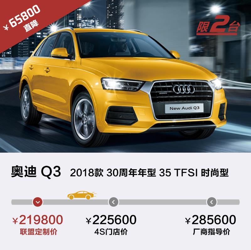 北京大众价格_运通壹号提供品牌好的进口车