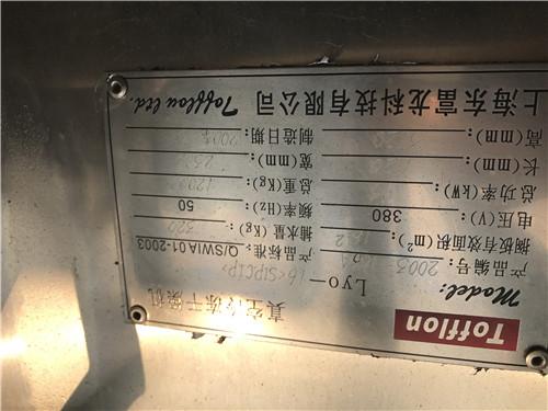 大量出售二手干燥机设备