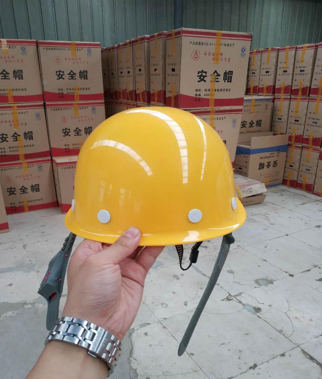 哈尔滨施工安全帽-优惠的施工安全帽批发