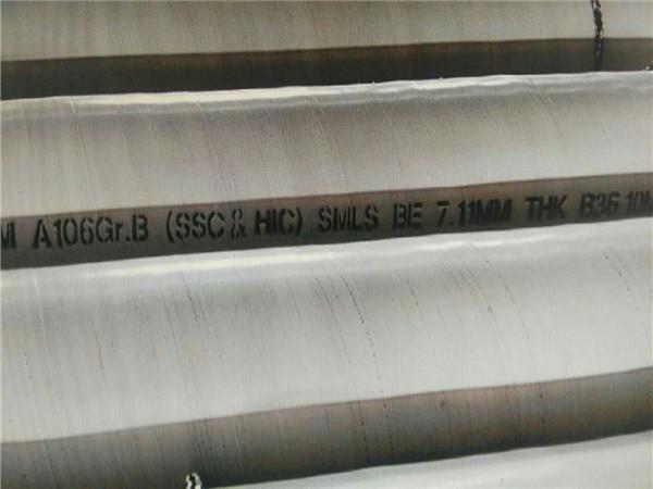 2PP/3PP防腐钢管的专业生产厂家
