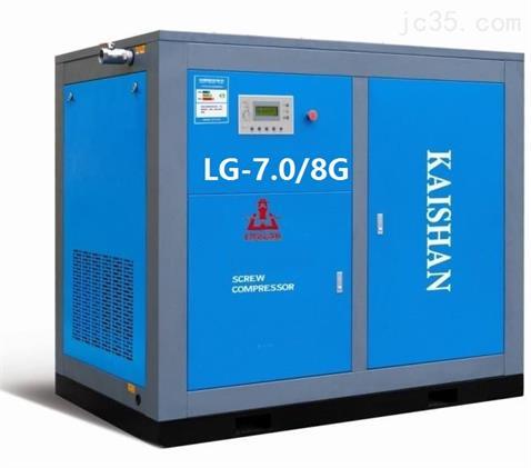 陕北地区现货供应开山牌LG-7/8G螺杆式空压机