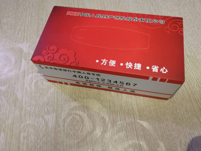 本溪宣傳盒抽-遼寧銷量好的宣傳紙抽訊息