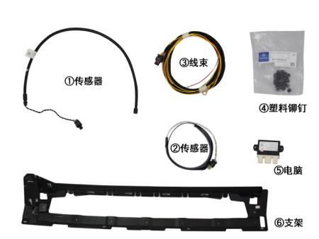 電動尾門價格_沈陽可靠的電動尾門供應商