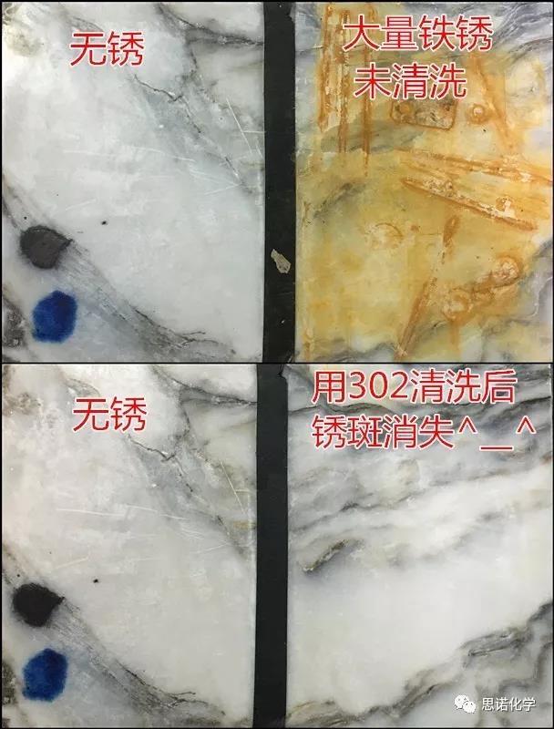 杭州除锈剂厂家批发供应厂家|厦门供应有品质的瓷砖胶粘剂