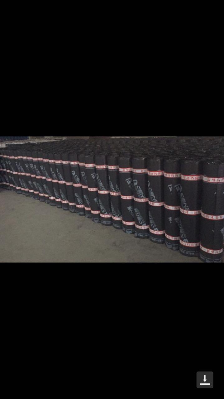 高聚物改性防水卷材