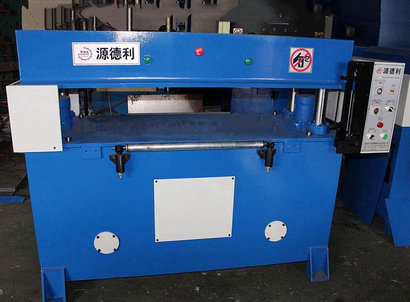 全自动精密四柱裁断机-源德机械提供优惠的吸塑裁断机