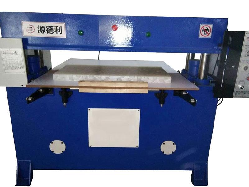 膜切機裁斷機供應-想買耐用的膜切機裁斷機-就來源德機械