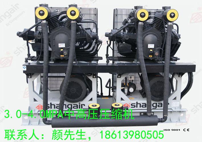 中高压压缩机3.0MPA