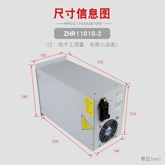 温州质量好的杭州中恒ZHR11010-2整流模块厂家推荐——ZHR11010-2整流模块
