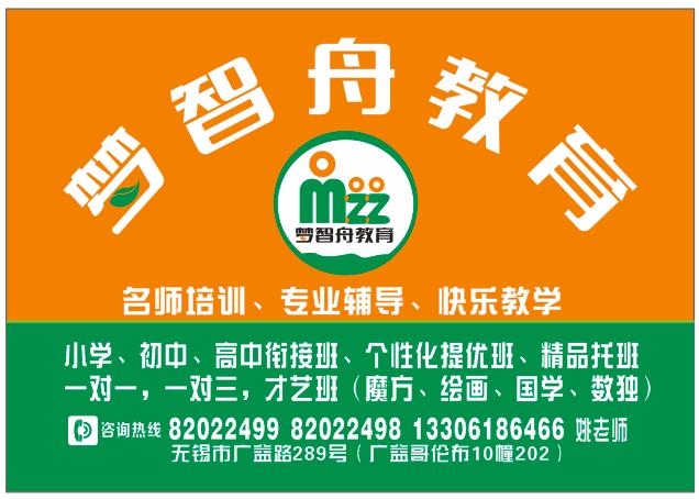 江苏资深的无锡文化课培训机构提供
