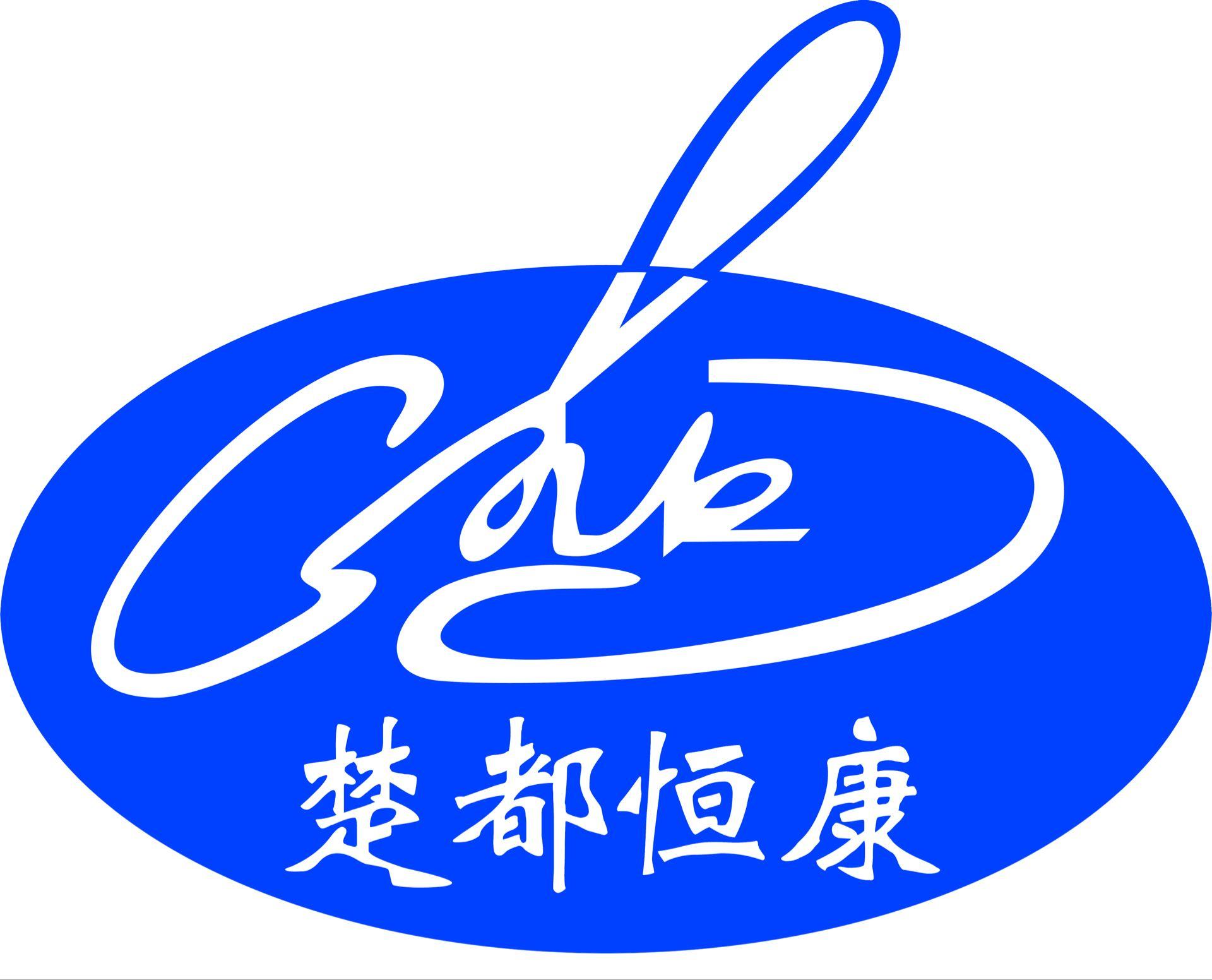 北京楚都恒康科技發展有限公司