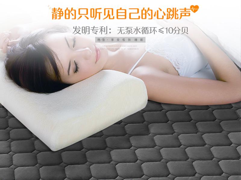 尤搏思智能无泵水暖乳胶床垫信息,深圳名声好的尤搏思智能无泵乳胶水暖床垫供应商是哪家