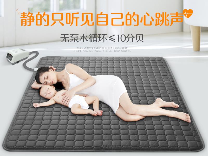 尤搏思智能无泵水暖乳胶床垫出售 推荐深圳优惠的尤搏思智能无泵乳胶水暖床垫