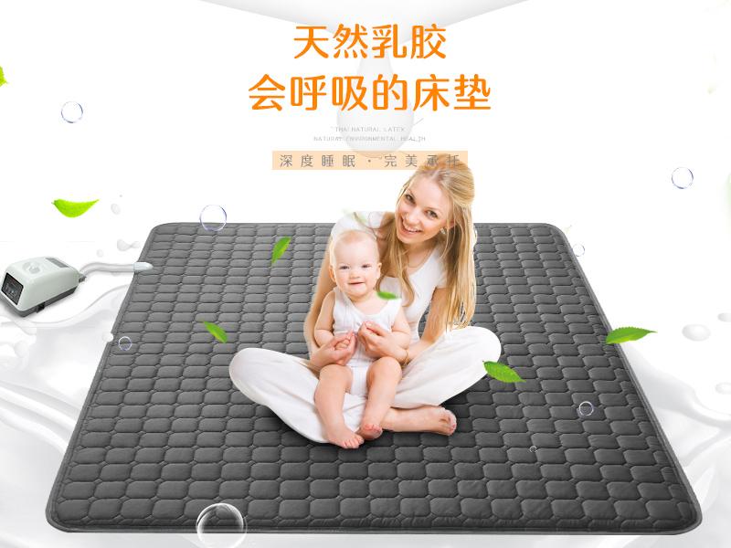 销量好的尤搏思智能无泵乳胶水暖床垫推荐给你    _尤搏思智能无泵水暖乳胶床垫信息