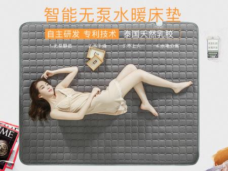 东北水暖毯-质量好的尤搏思智能无泵乳胶水暖床垫哪里有供应