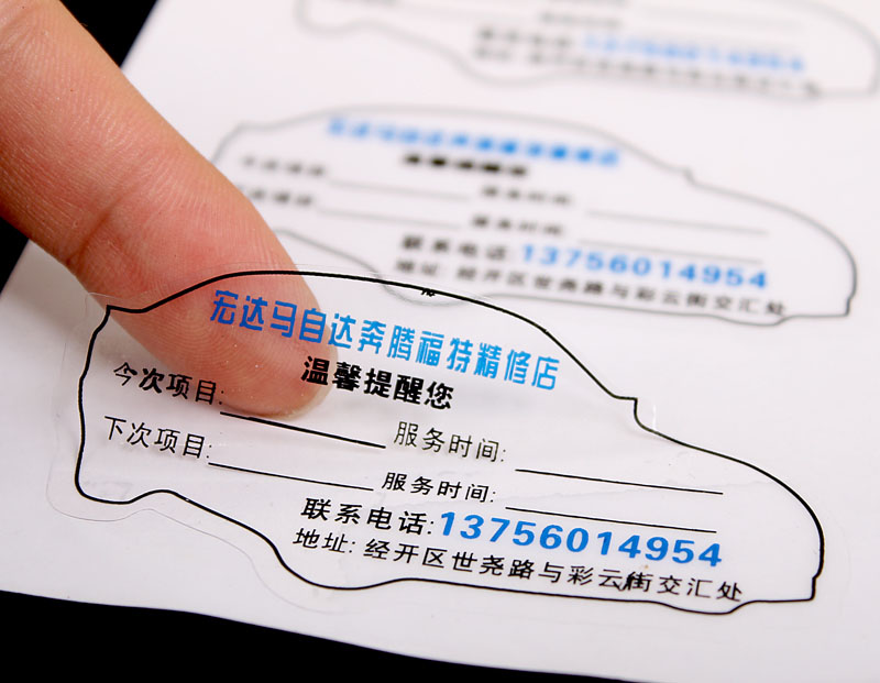 靜電膜貼紙供應_東莞市品牌好的靜電膜貼紙批發