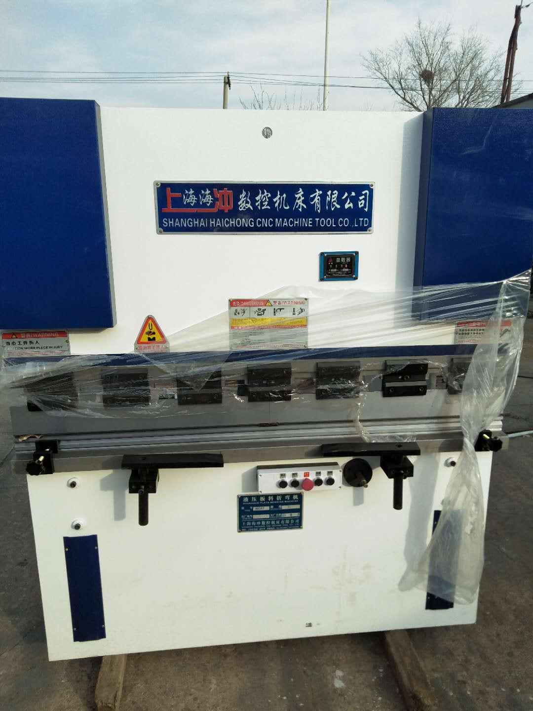 规模大的WC67Y系列液压板料折弯机供应商-WC67Y系列液压板料折弯机专卖店