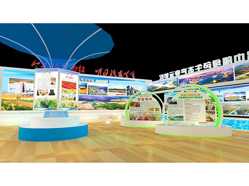 青海西宁校史馆设计|科技展厅|博物馆 【推荐】芳菲大地