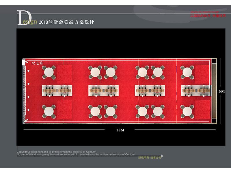 甘肃兰州 青海西宁 展厅设计;展览工程;展厅搭建;科技馆展厅