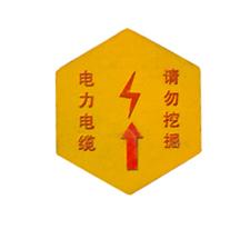 甘肃复合检查井厂家-金昌优良的复合材料信号砖出售
