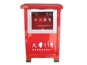 东莞消防器材