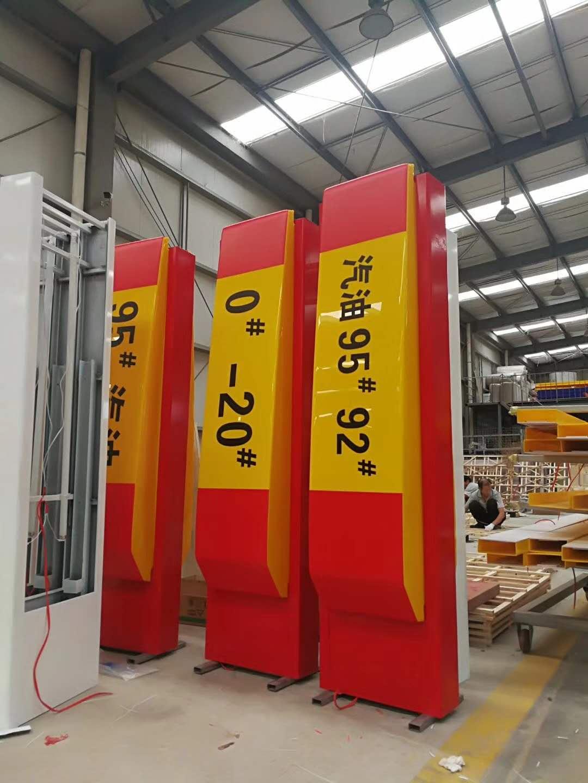 海南加油站灯箱广告牌_郑州加油站灯箱生产厂家
